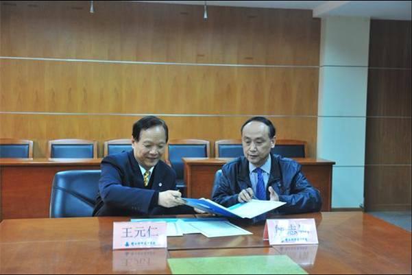 台湾地区两所高校来访洽谈教育合作项目