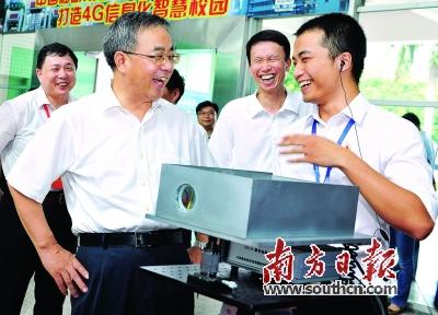 省委书记胡春华寄语佛科院要尽快建设广东省一流工科大学