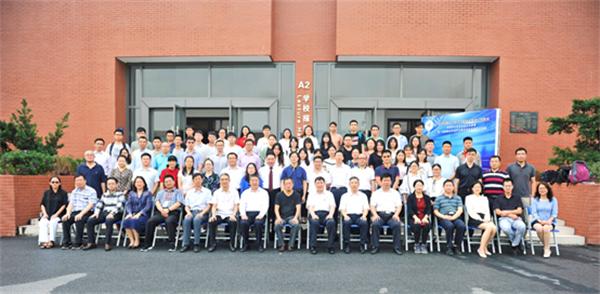 广东省动物分子设计与精准育种重点实验室首届学术委员会成立大会暨动物分子设计与精准育种高峰学术论坛成功召开