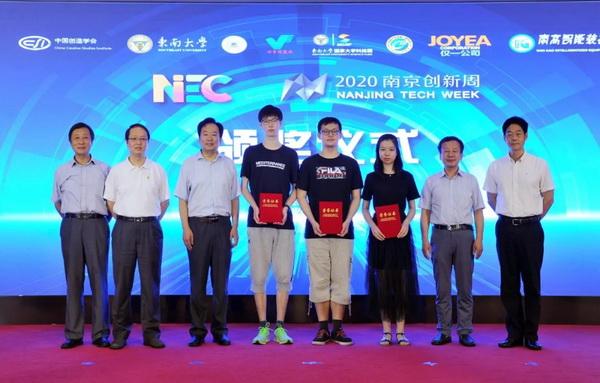 机电工程与自动化学院学子在第三届全国大学生创新体验竞赛中荣获全国一等奖