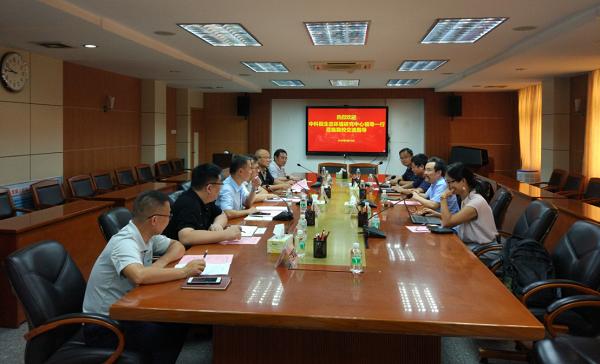 中国科学院生态环境研究中心王东升研究员一行来校交流