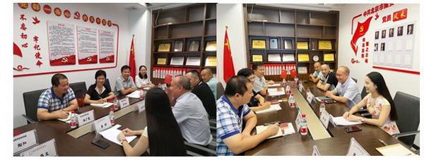 法学与知识产权学院领导一行到北京隆安(顺德)律师事务所交流座谈