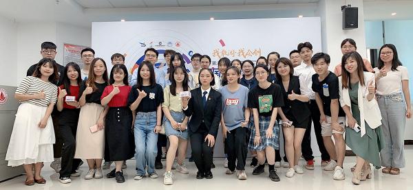 """我校在第六届中国国际""""互联网+""""大学生创新创业大赛广东省分赛中取得优异成绩"""