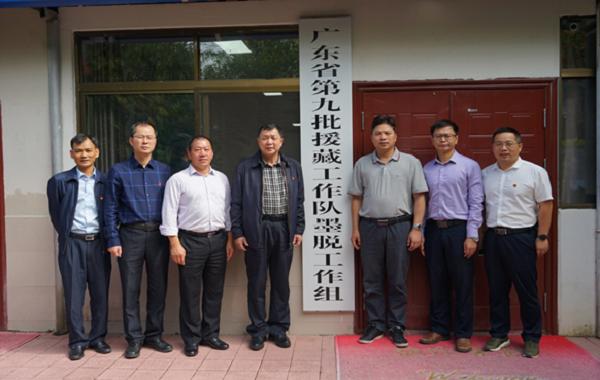 铸牢中华民族共同体 助力墨脱发展谋新篇:我校学习贯彻中央第七次西藏工作座谈会精神