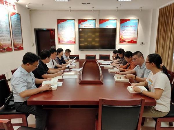"""科技处党支部开展""""纪律教育""""主题党日活动"""