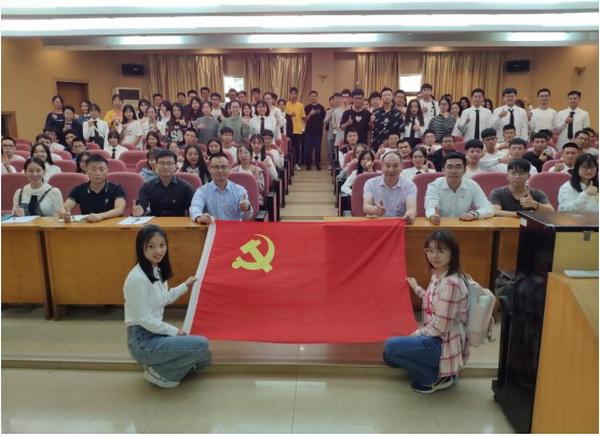 数学与大数据学院分党校举办入党积极分子培训班