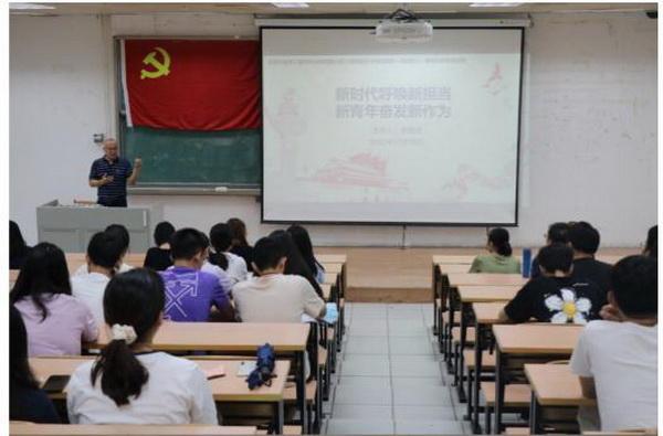 环境与化学工程学院分党校第九期入党积极分子培训顺利开班