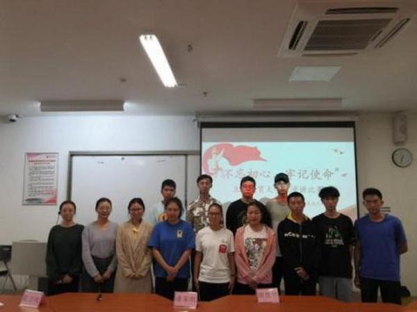 """物理与光电工程学院举行""""不忘初心、牢记使命""""大学生演讲比赛"""