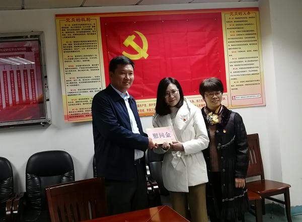 新春前夕送温暖,关心关爱不断线:校领导到马克思主义学院走访慰问