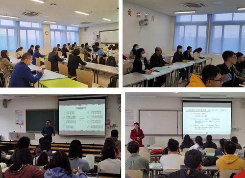 生命科学与工程学院开展课堂检查、听课和学风督查活动