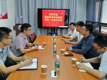 新松教育科技集团到访机电工程与自动化学院