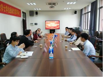 广州视源电子科技股份有限公司一行来机电学院交流洽谈