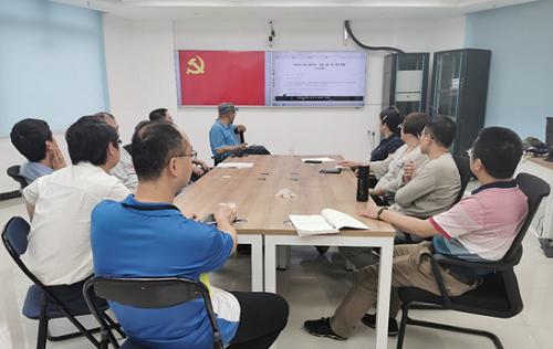 信息与教育技术中心党支部开展主题党日活动