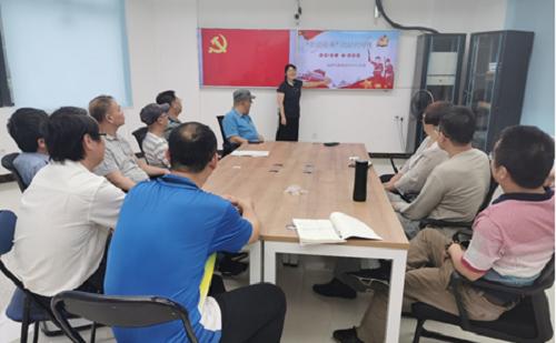 信息与教育技术中心党支部举行专题党课