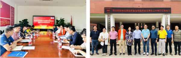 丹灶镇、深圳微克科技有限公司一行到电子信息工程学院交流