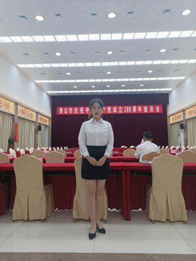 我校研究生参加佛山市庆祝中国共产党成立100周年座谈会