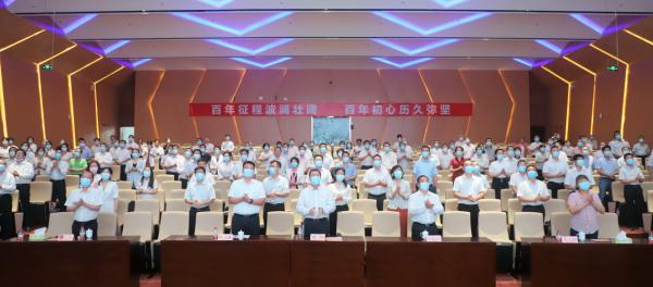 佛山科学技术学院组织师生集中收看庆祝中国共产党成立100周年大会