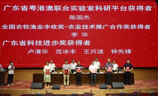 赓续百年初心 担当育人使命:佛山科学技术学院举行2021年教师节庆祝大会