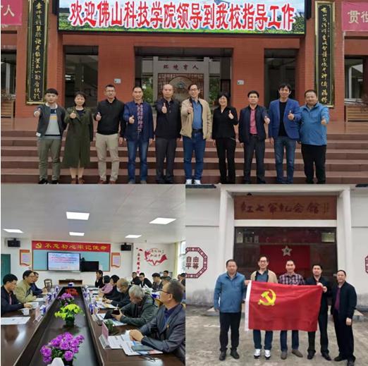 电子信息工程学院赴清远市连山县开展招生宣传校友走访活动
