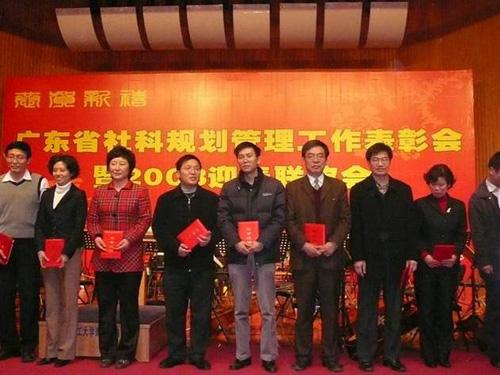科研处陈宪年喜获2005—2007年度省哲学社会科学规划管理先进工作者