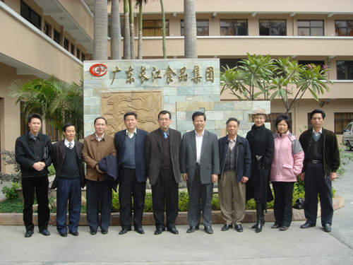 范彦斌副校长带队赴台山长江食品集团有限公司商谈产学研合作事宜