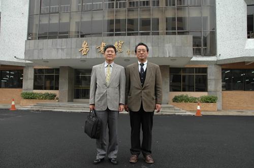 日本筑波大学代表访问我校