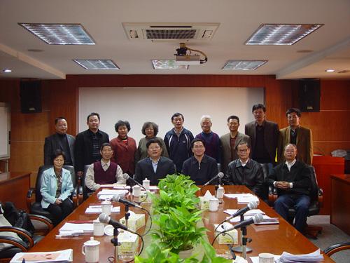 我校召开必赢官网技术学院第四届教学督导组成立会议
