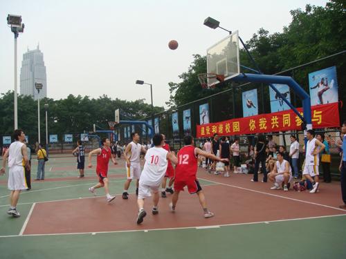 """我校2008年""""福昌杯""""教职工篮球赛拉开战幕"""