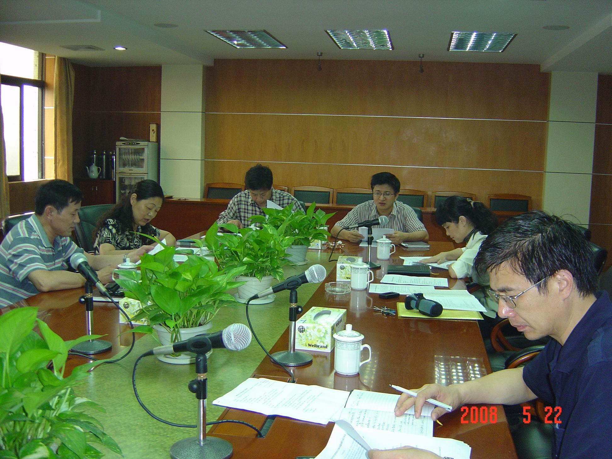 人事分配制度改革方案写作组召开第二次讨论会