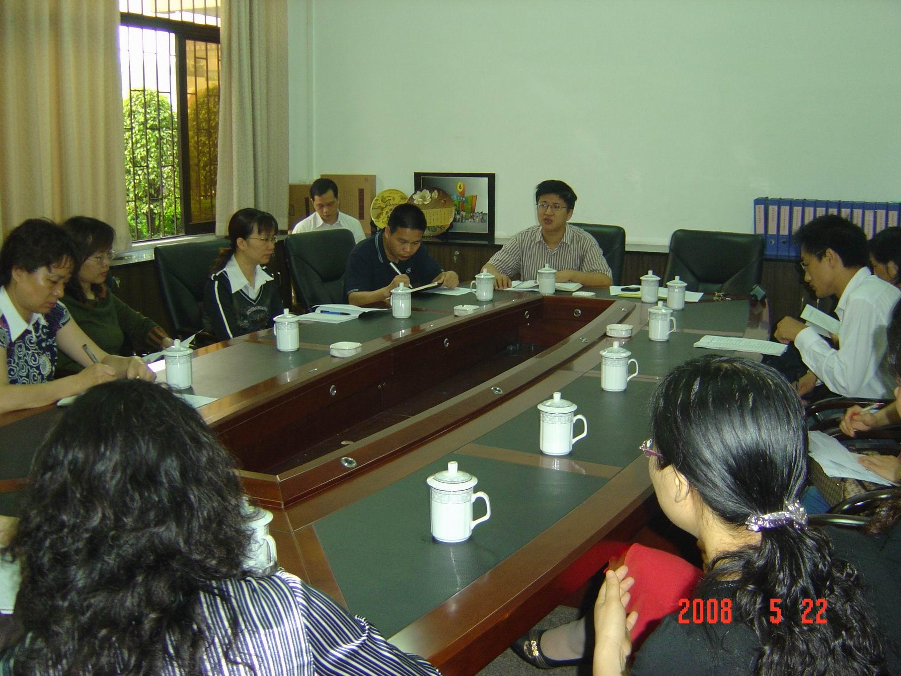 人事处召开人事分配制度改革实验系列人员座谈会