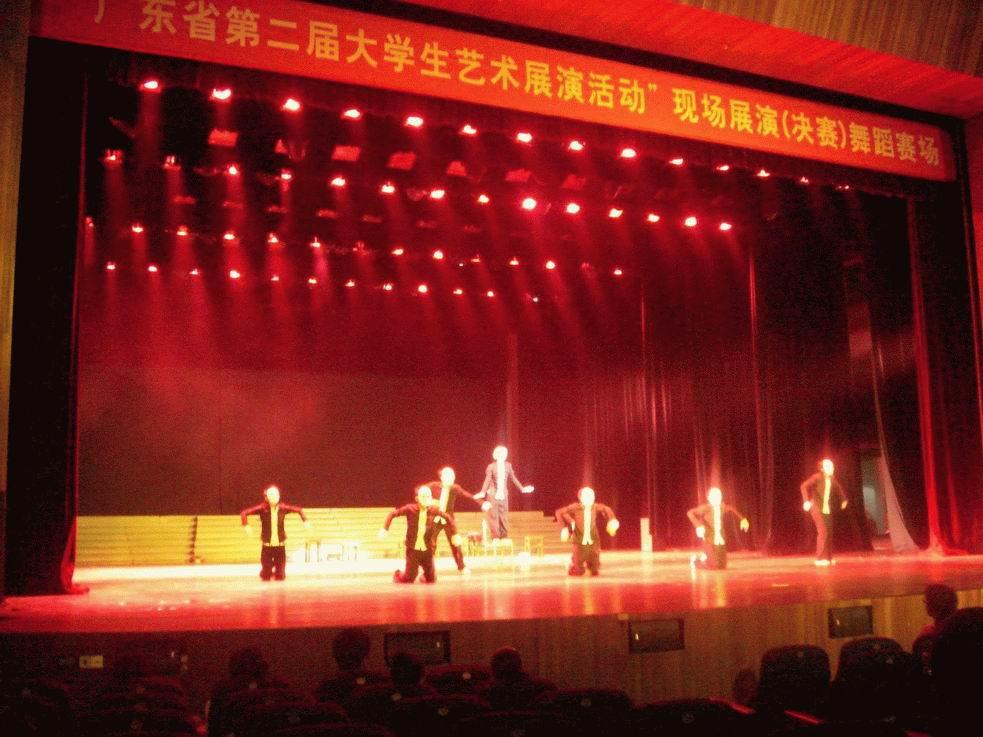 我校在广东省第二届大学生艺术展演活动中再创佳绩