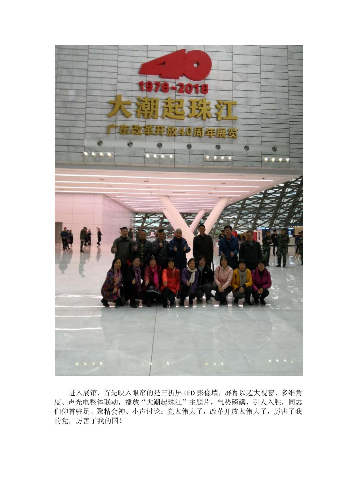 QQ图片20181214151015