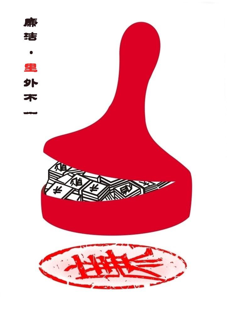 11陶瓷2谭颖思